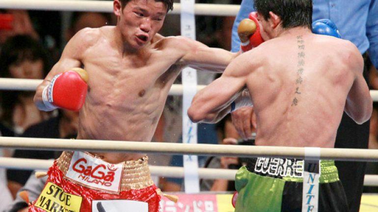 Daiki Kameda vacates IBF 115-pound title