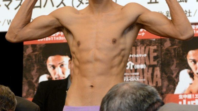 Igarashi-Narvaez, Yamanaka-Rojas weigh-in