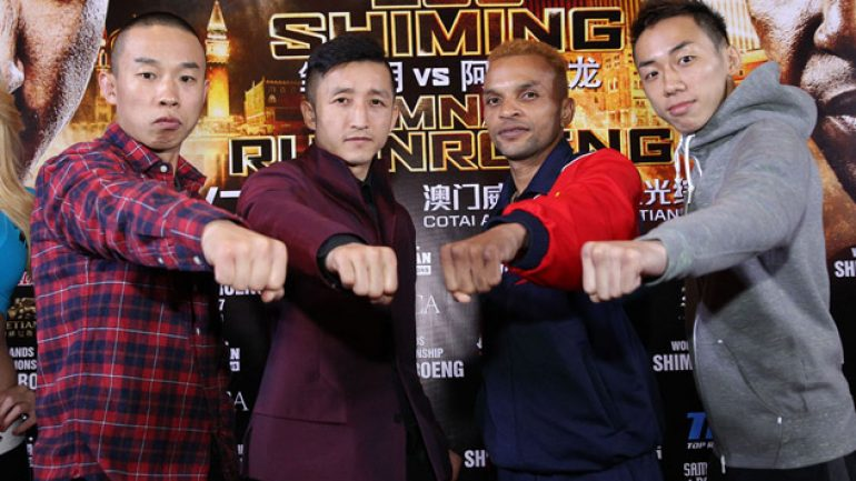 Photo gallery: Zou Shiming, Amnat Ruenroeng arrivals