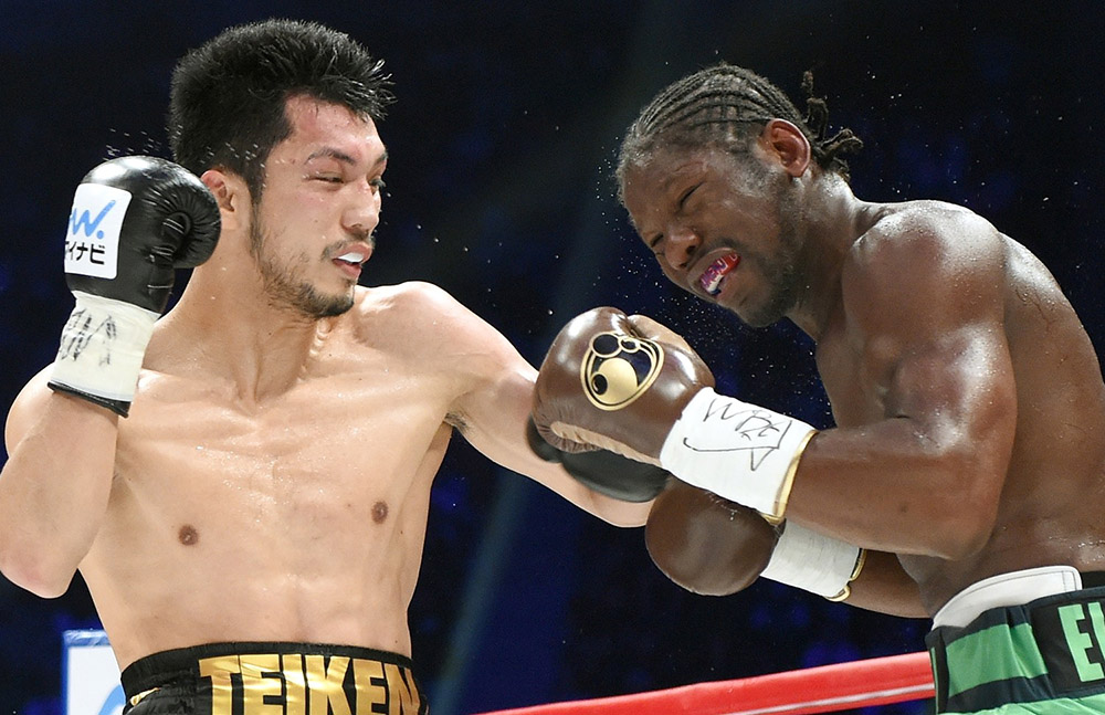 Ryota Murata vs Hassan NDam photo by Naoki Fukuda 08 - Hassan N'Dam: 'This will not be an easy fight for Callum Smith. I will win'
