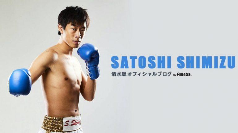 New Faces: Satoshi Shimizu