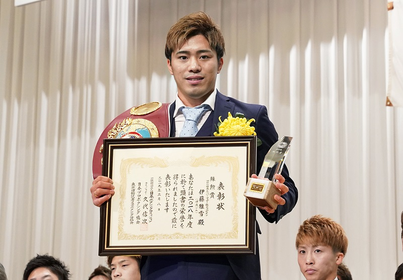 WBO junior lightweight titlist Masayuki Ito. Photo credit: Naoki Fukuda