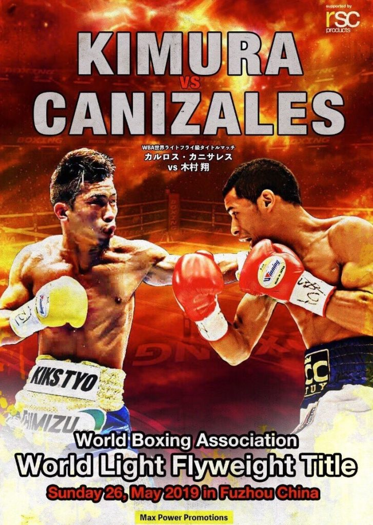 thumbnail IMG 2164 727x1024 - Sho Kimura: 'I'm willing to exchange punches with Carlos Canizales, if he isn't scared to engage'
