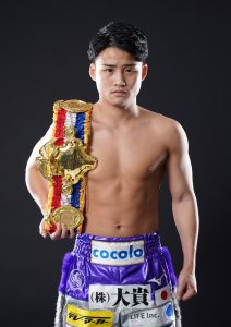 Hiroto Kyoguchi with Ring 108 lb belt 212x300 - Ring Ratings Update: Championship season is upon us
