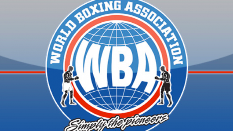 WBA suspends Judge Gloria Martinez Rizzo, who here thinks that's enough of a punishment?